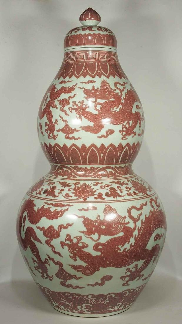 Gigantic Double Gourd Jar with Dragons, Xuande Mark, - 3