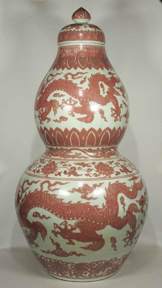 Gigantic Double Gourd Jar with Dragons, Xuande Mark, - 4