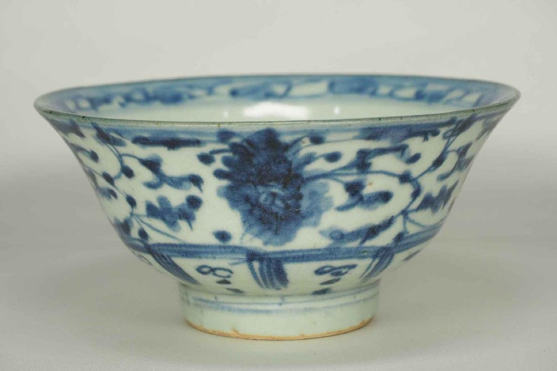 Bowl with Lotus Design and with Mark, Jiaqing, Qing