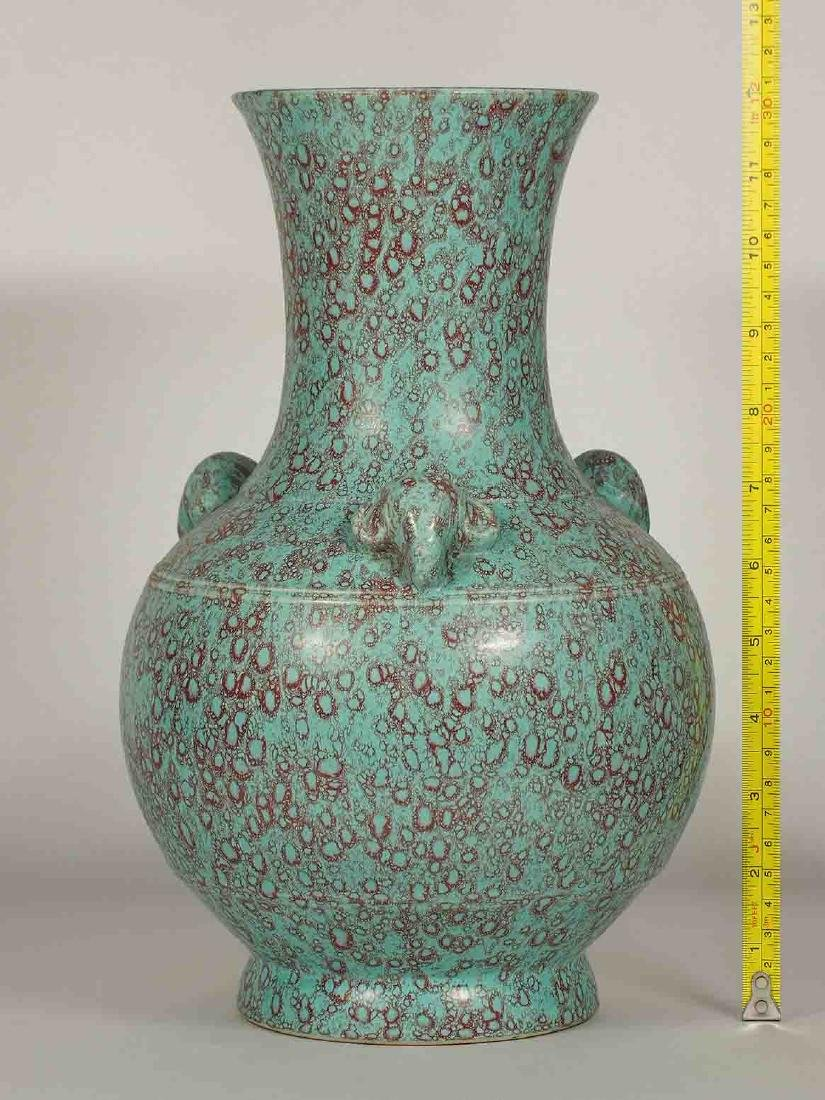 Robin Egg 'Hu' Vase with Ram-Heads, Qianlong Mark, late - 10