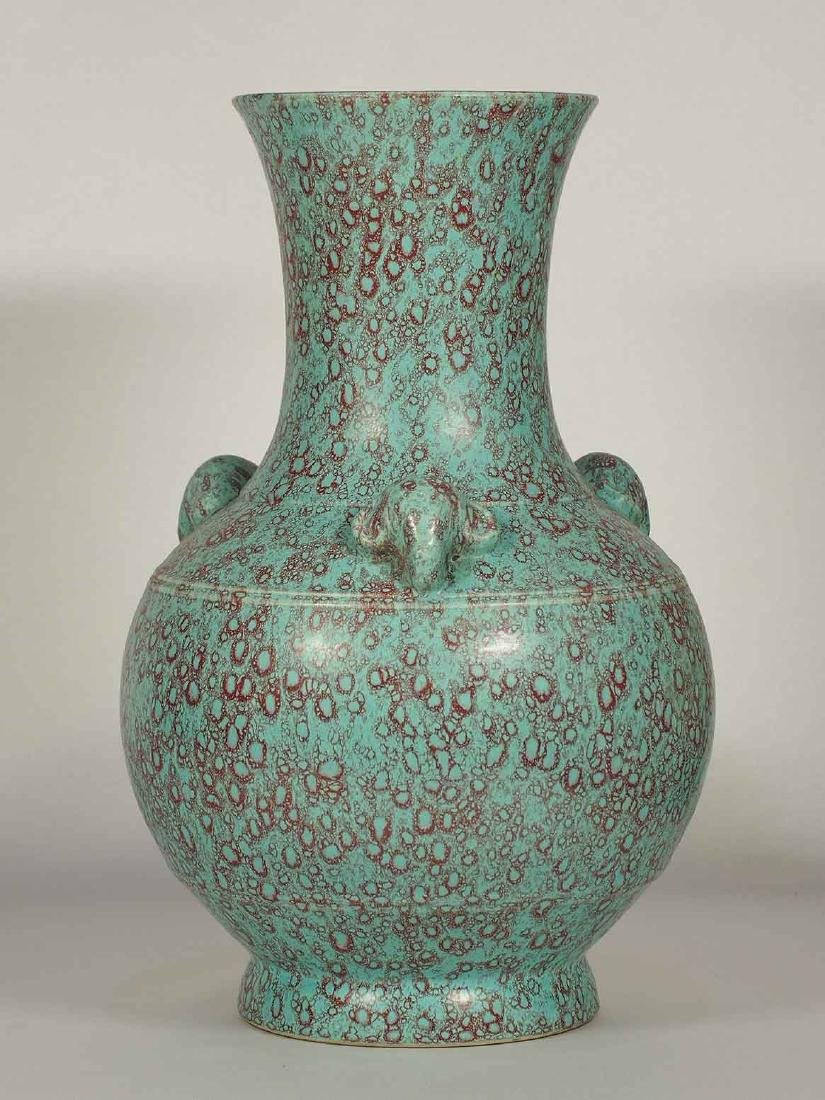 Robin Egg 'Hu' Vase with Ram-Heads, Qianlong Mark, late