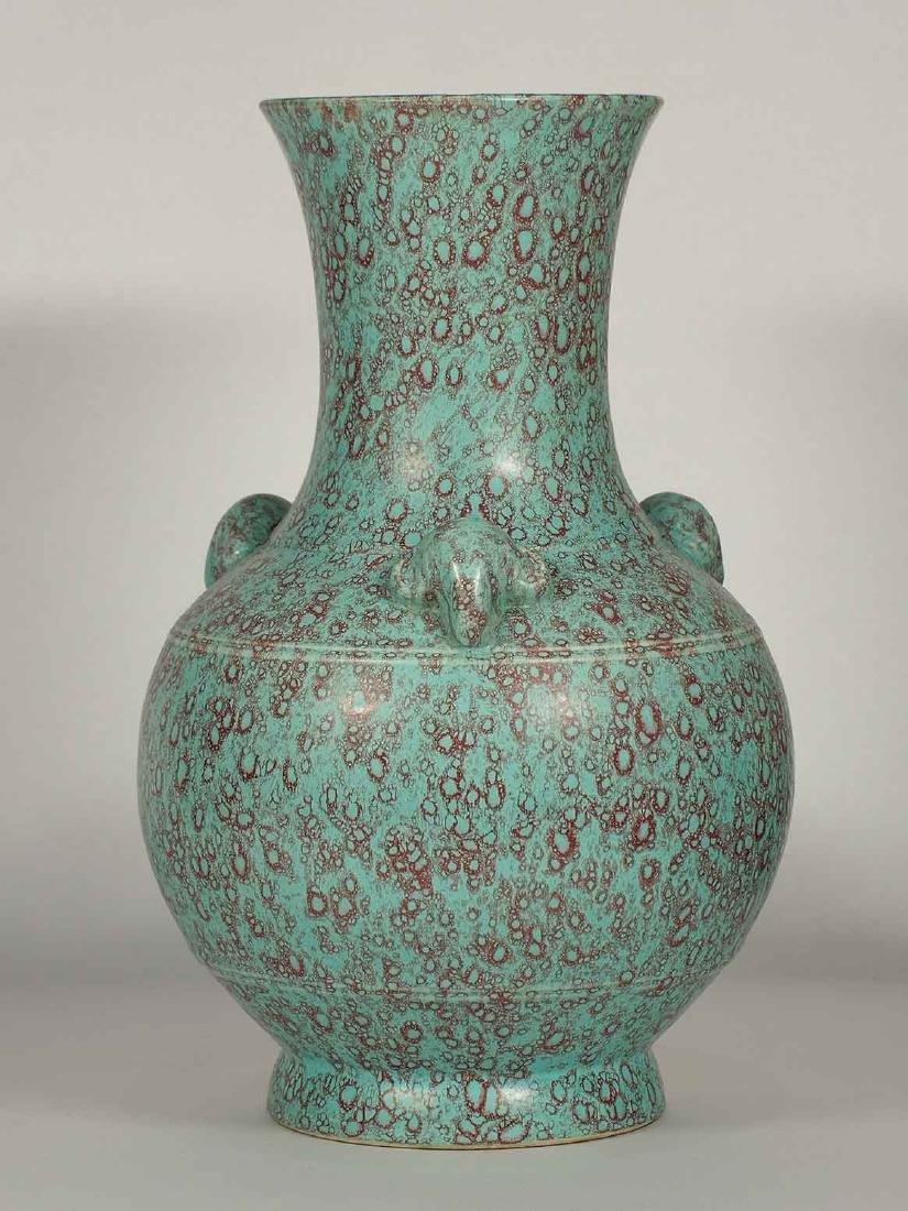 Robin Egg 'Hu' Vase with Ram-Heads, Qianlong Mark, late - 2