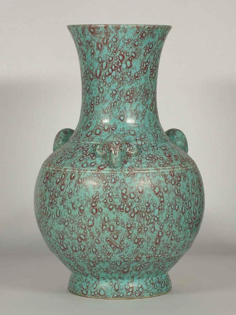 Robin Egg 'Hu' Vase with Ram-Heads, Qianlong Mark, late - 3