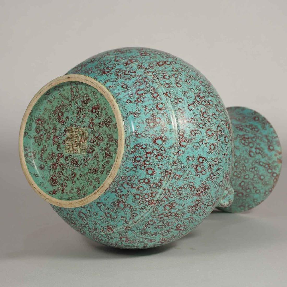 Robin Egg 'Hu' Vase with Ram-Heads, Qianlong Mark, late - 7