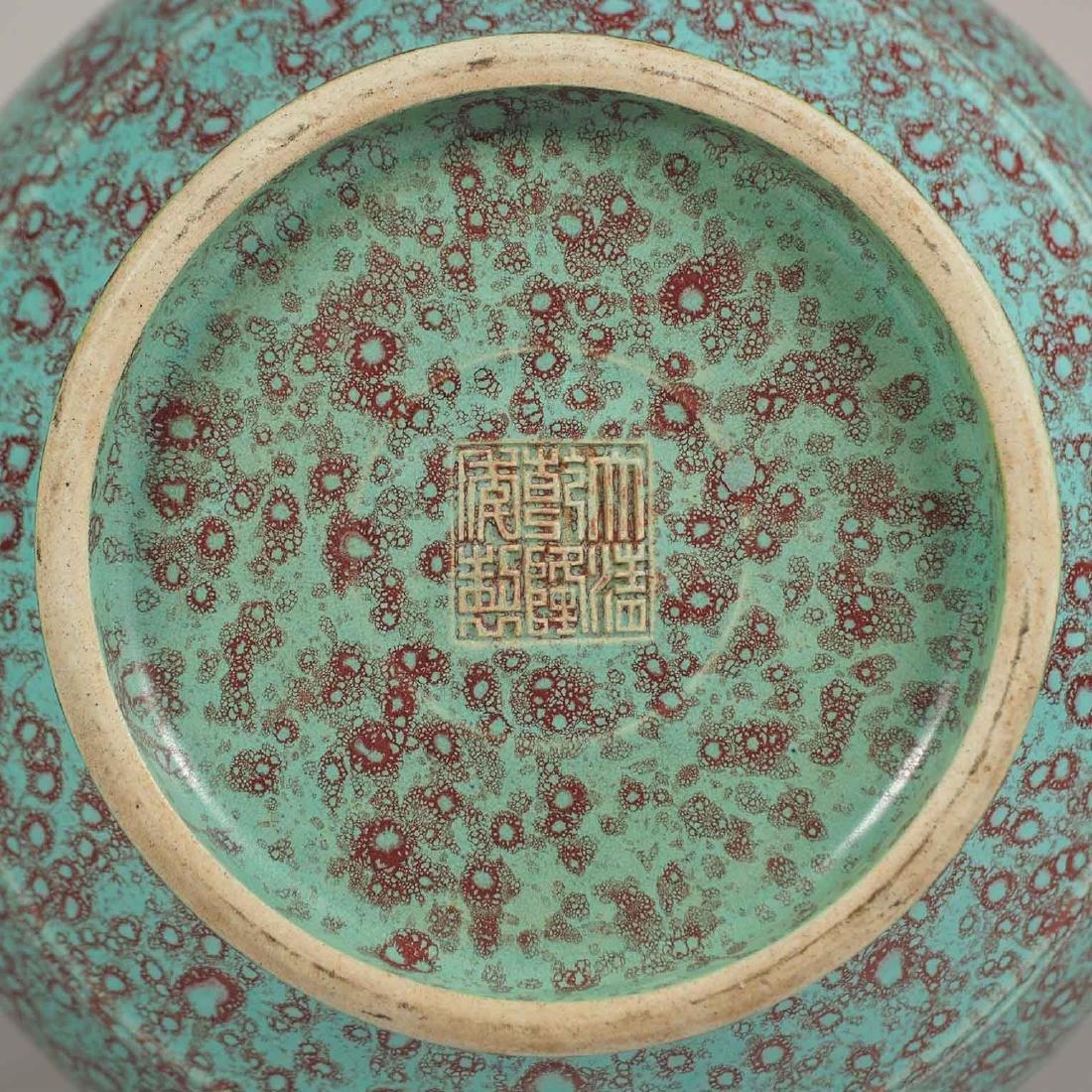 Robin Egg 'Hu' Vase with Ram-Heads, Qianlong Mark, late - 8