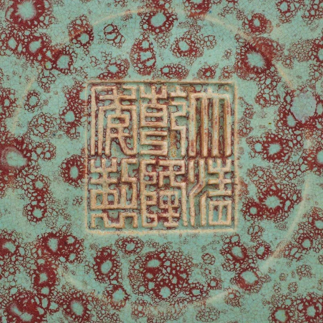 Robin Egg 'Hu' Vase with Ram-Heads, Qianlong Mark, late - 9