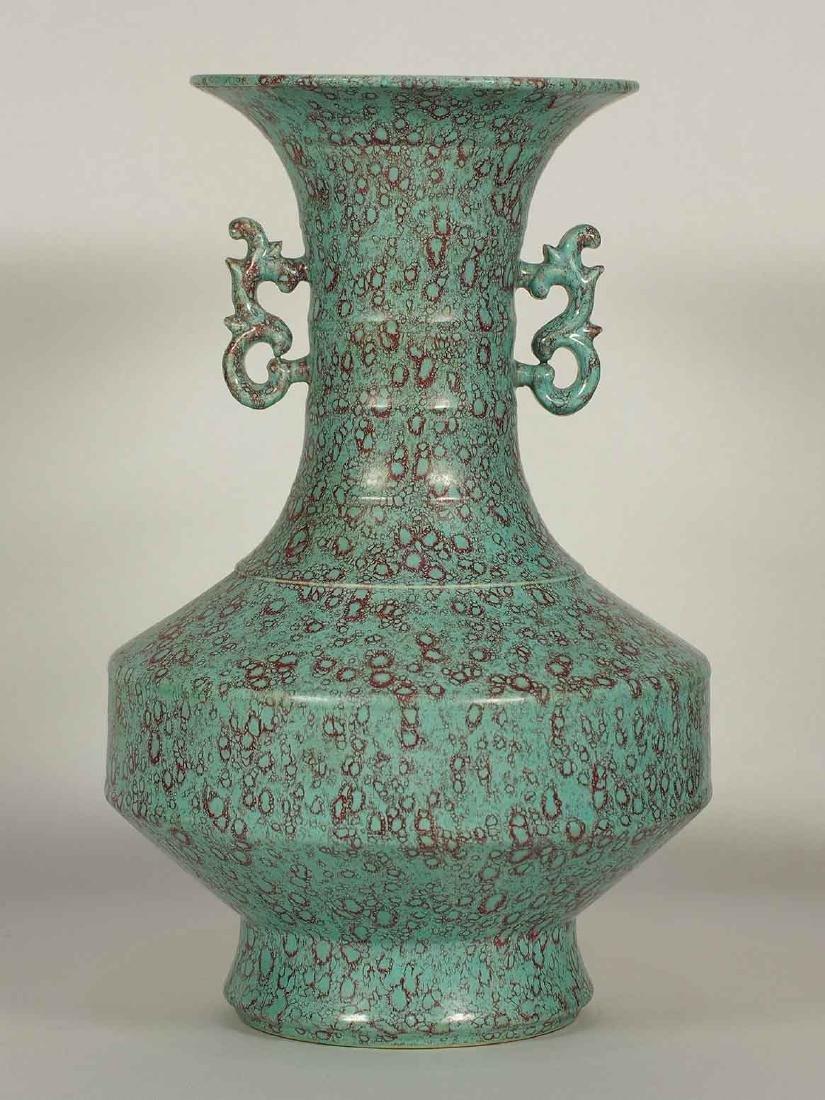 Robin Egg Vase with Dragon Handles, Qianlong Mark, late