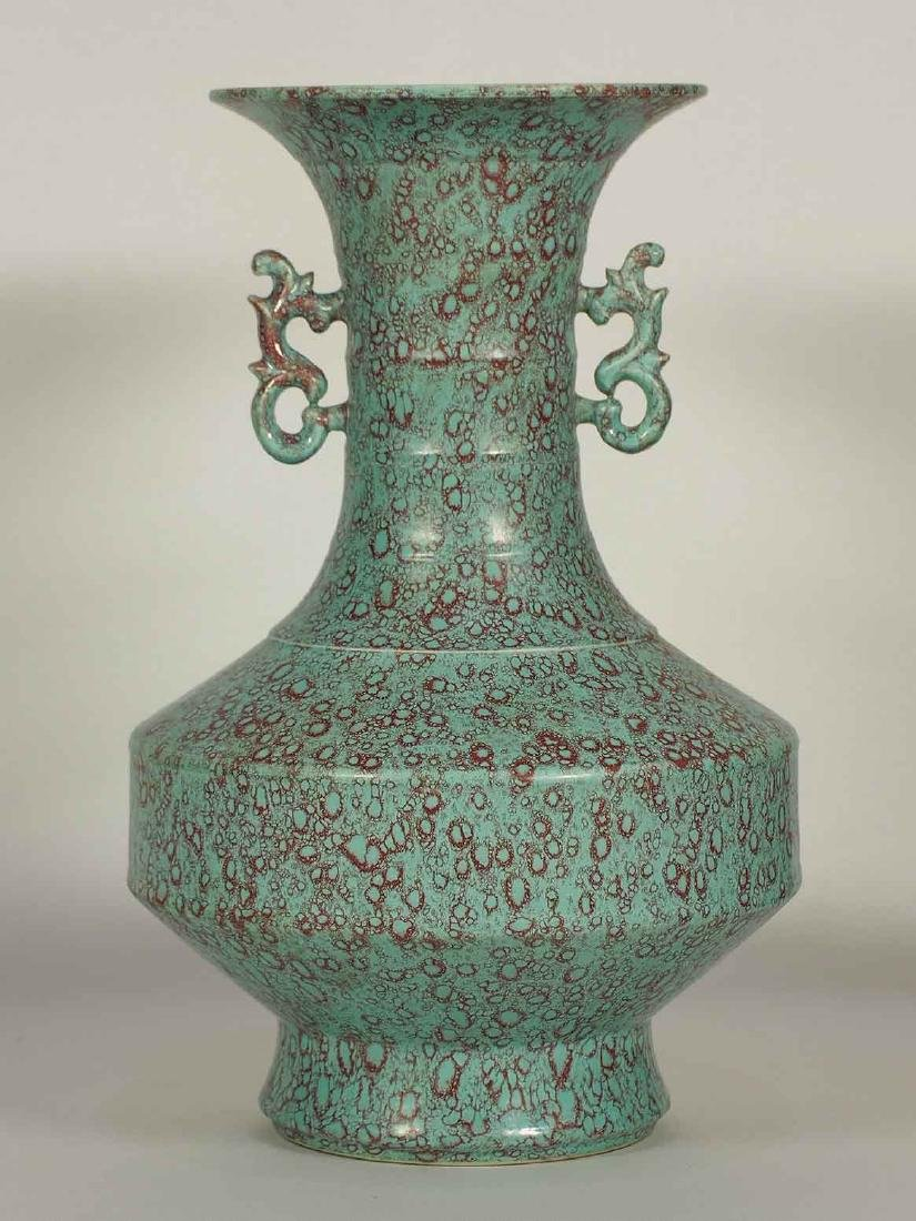 Robin Egg Vase with Dragon Handles, Qianlong Mark, late - 2