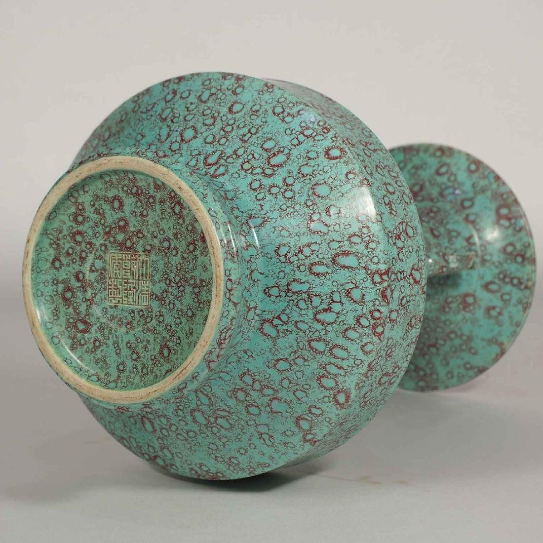 Robin Egg Vase with Dragon Handles, Qianlong Mark, late - 5