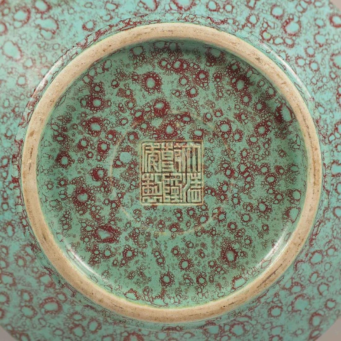 Robin Egg Vase with Dragon Handles, Qianlong Mark, late - 6