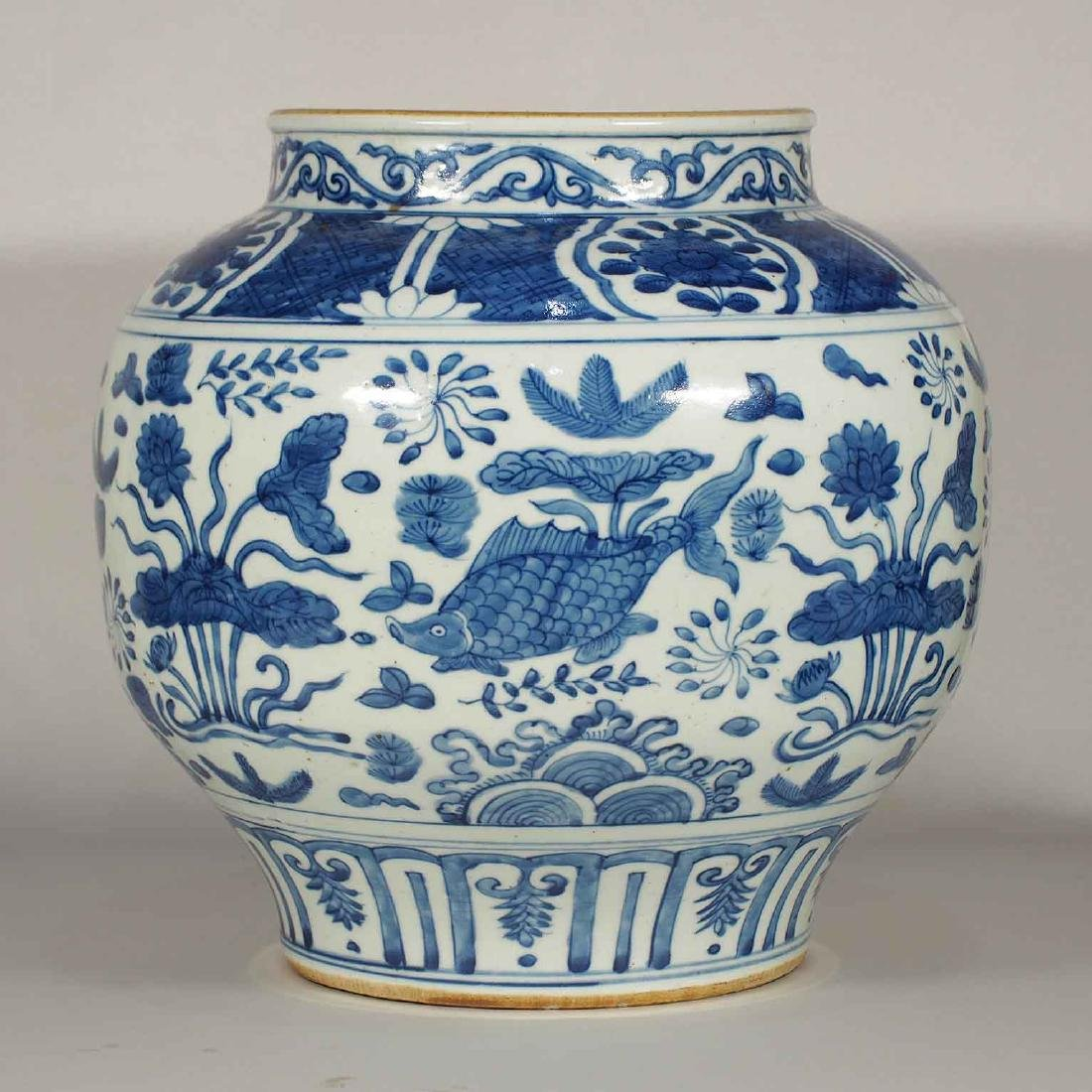 Jar with Fishes in a Pond Design, Wanli, Ming Dynasty