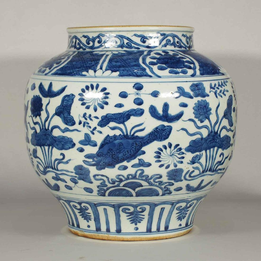 Jar with Fishes in a Pond Design, Wanli, Ming Dynasty - 2