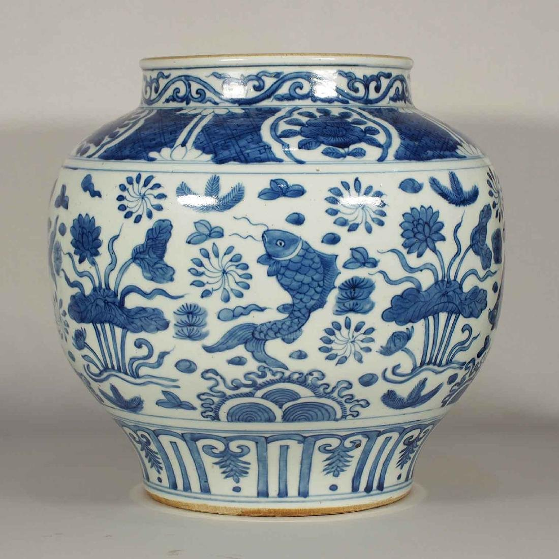 Jar with Fishes in a Pond Design, Wanli, Ming Dynasty - 4