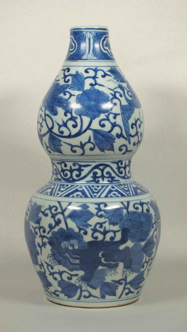 Double Gourd Vase with Qilin, Wanli Period, Ming