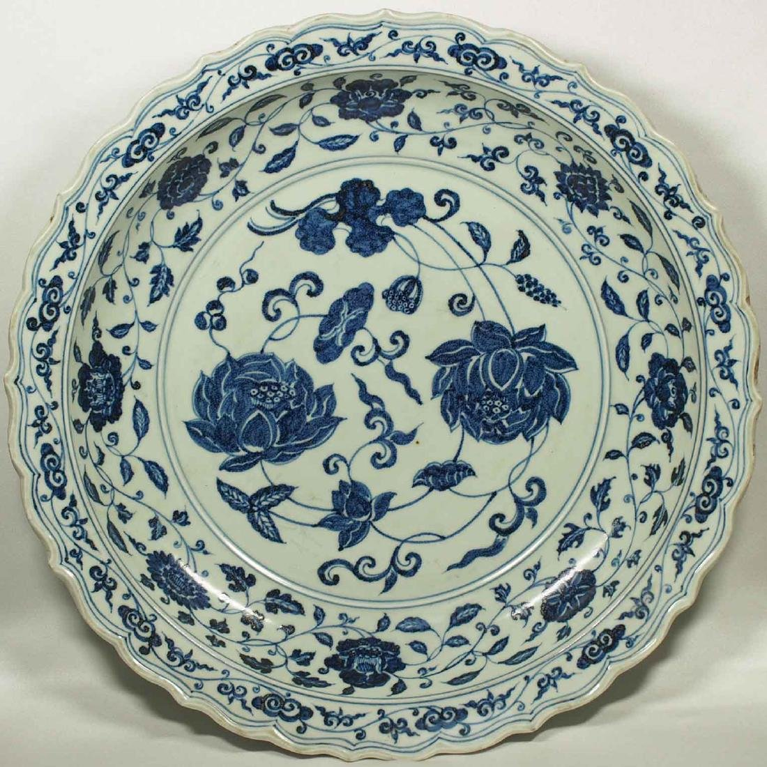 Charger with Lotus and Floral Scroll Design, Xuande