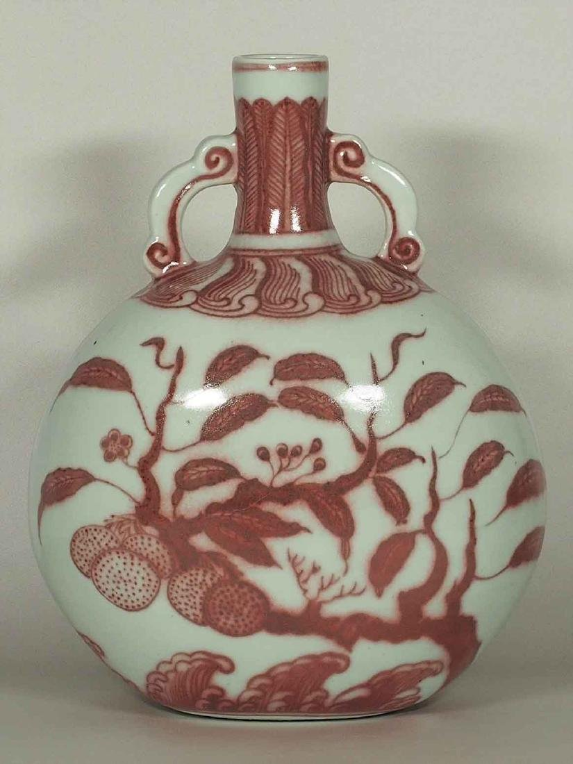 Moon Flask with Handle and Lychee Design, early Ming