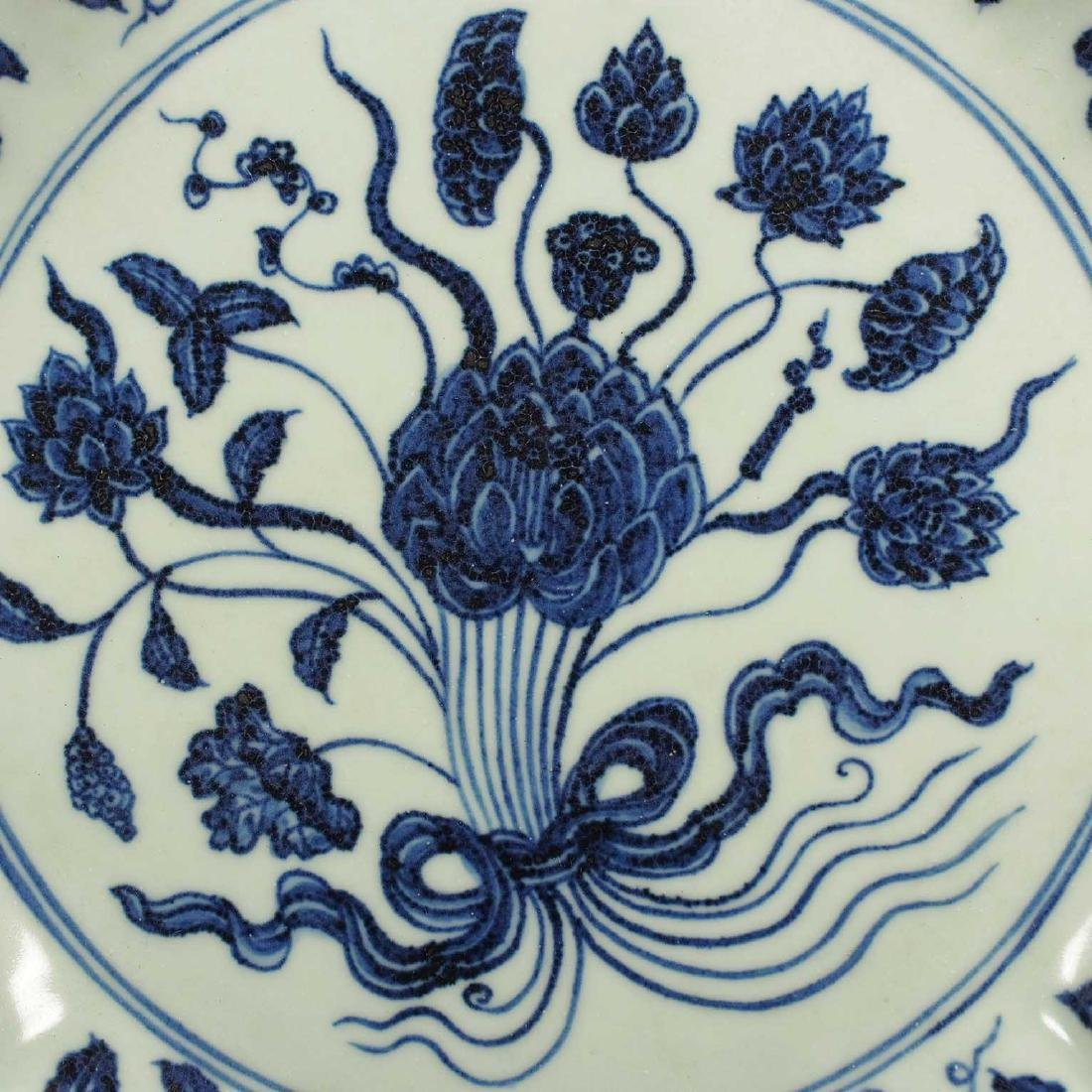 Charger with Hand-Bouquet Flowers, Yongle, Ming Dynasty - 2