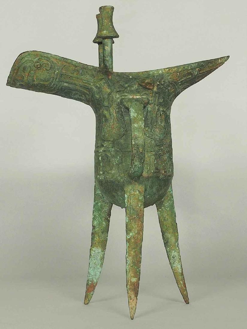 Bronze 'Jue' with Animal Design, Western Zhou Dynasty