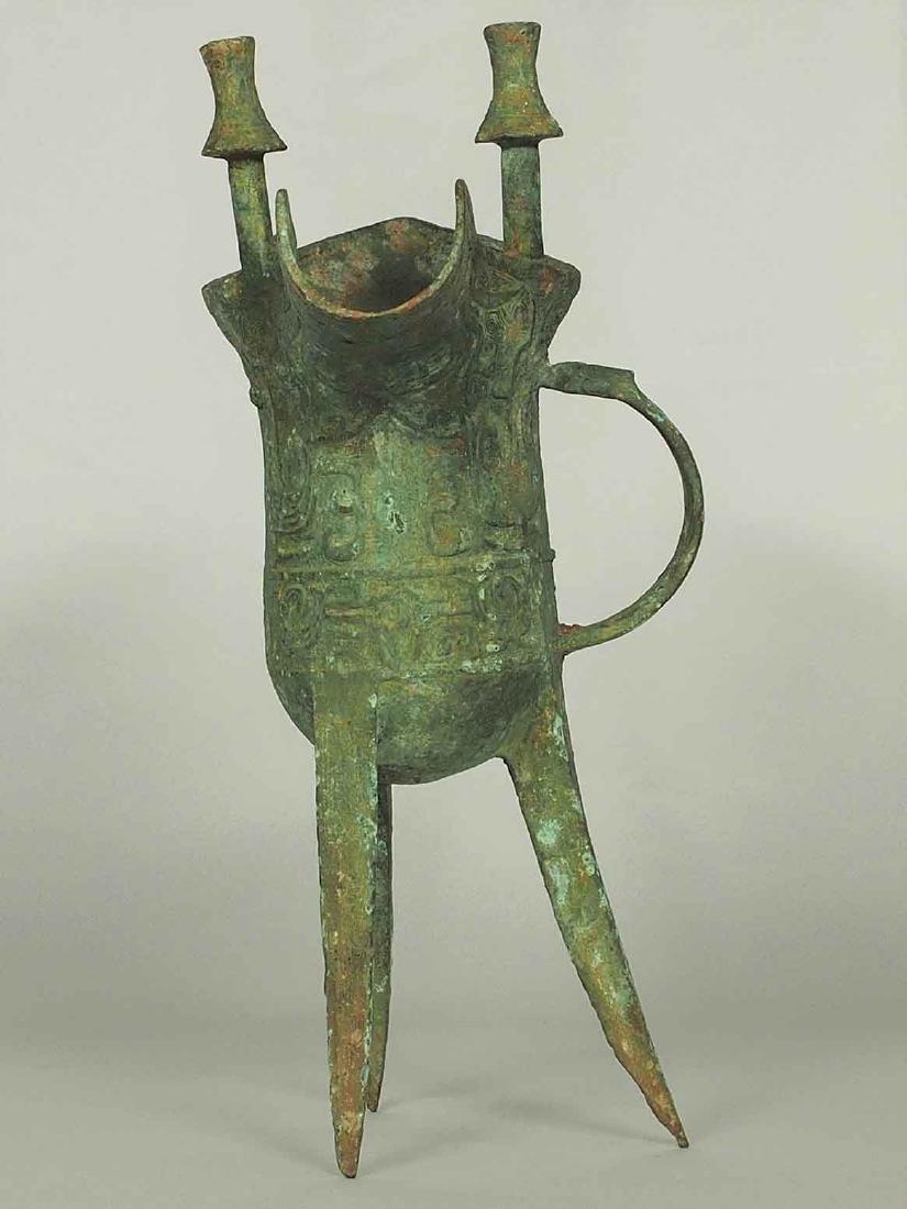 Bronze 'Jue' with Animal Design, Western Zhou Dynasty - 3