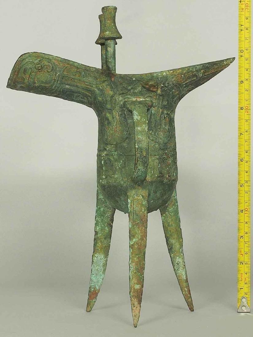 Bronze 'Jue' with Animal Design, Western Zhou Dynasty - 7