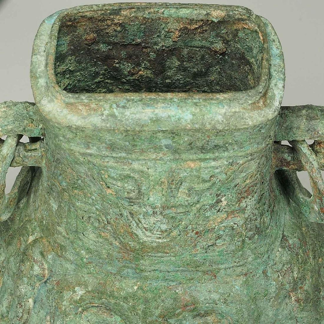 Lidded 'Fang Hu' Bronze Vessel with Dragon, late - 11