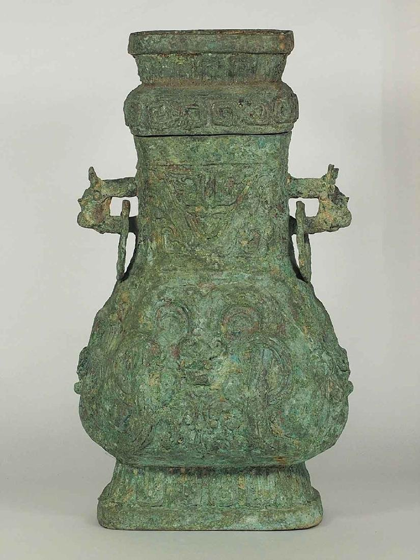 Lidded 'Fang Hu' Bronze Vessel with Dragon, late
