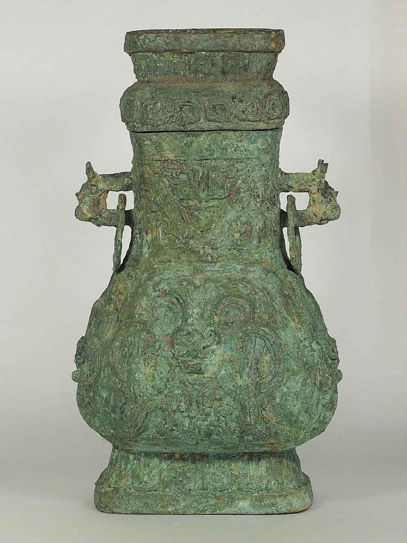 Lidded 'Fang Hu' Bronze Vessel with Dragon, late