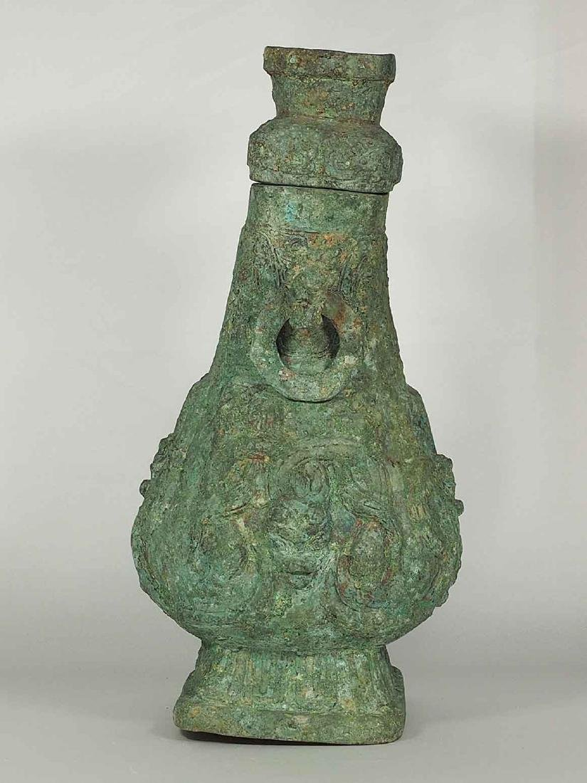 Lidded 'Fang Hu' Bronze Vessel with Dragon, late - 3
