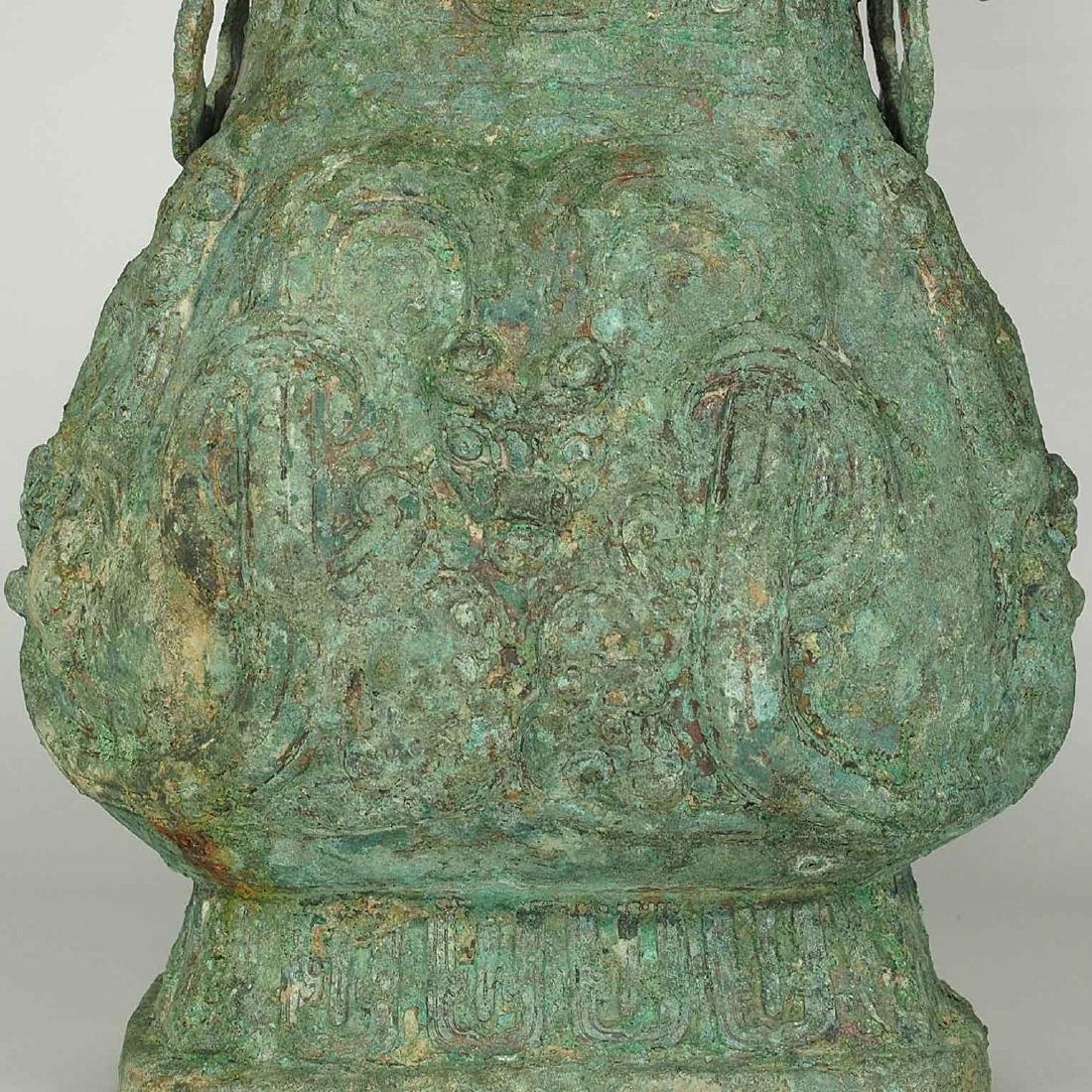 Lidded 'Fang Hu' Bronze Vessel with Dragon, late - 5