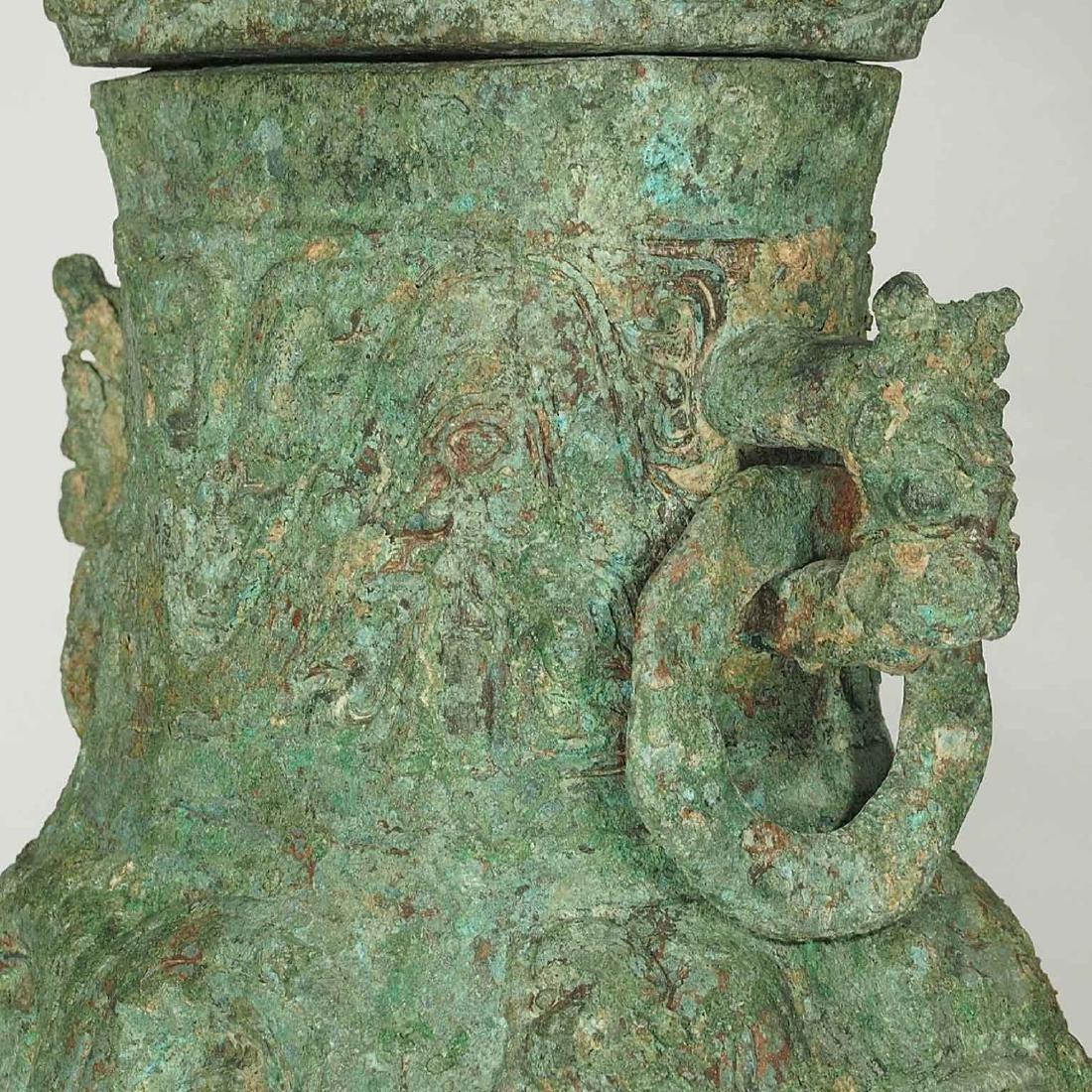 Lidded 'Fang Hu' Bronze Vessel with Dragon, late - 7