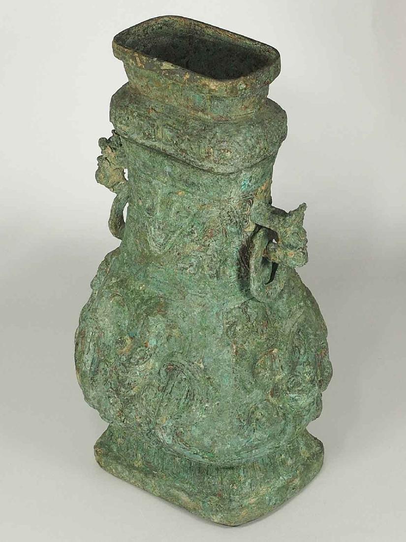 Lidded 'Fang Hu' Bronze Vessel with Dragon, late - 8