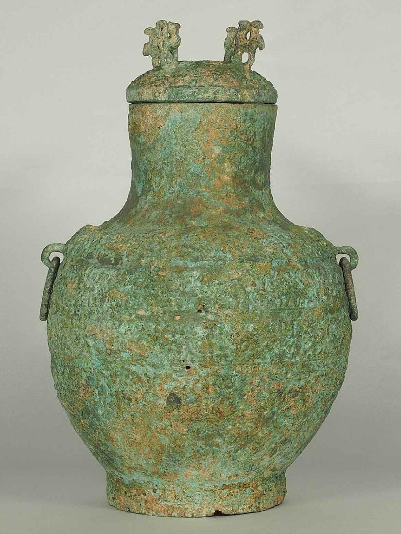 Hu' Bronze Vessel with Lid, late Spring & Autumn