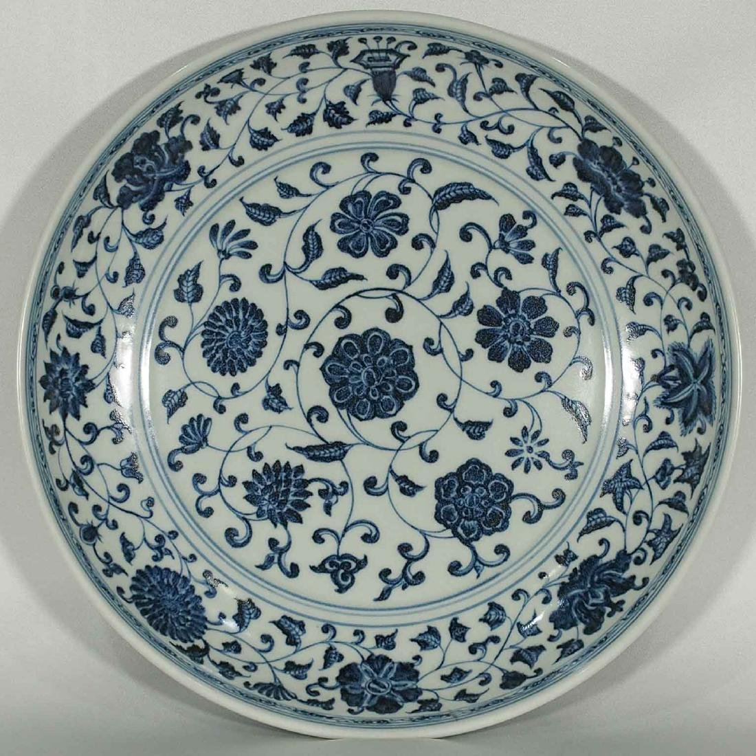 Charger with Floral Design, Yongle, Ming Dynasty