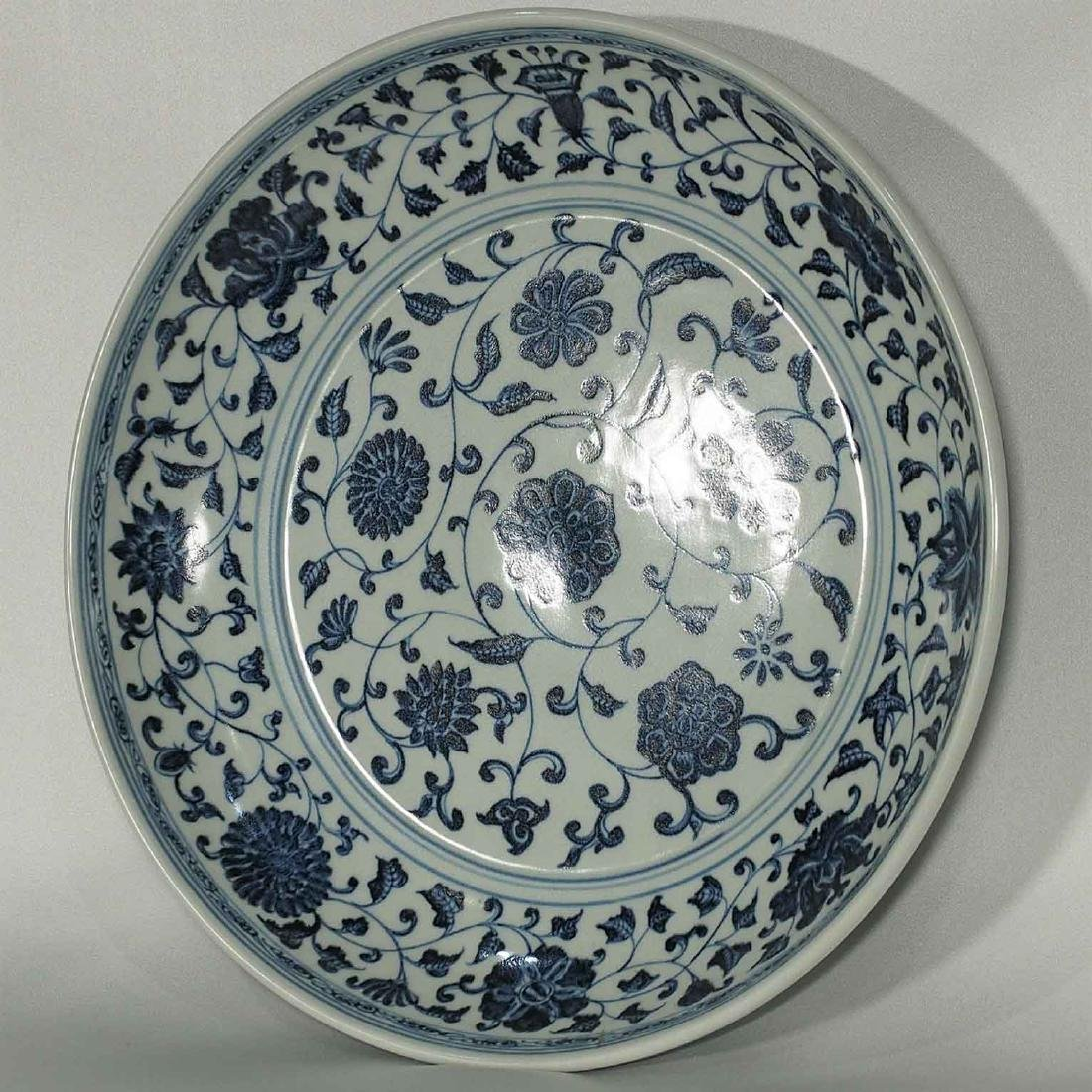 Charger with Floral Design, Yongle, Ming Dynasty - 3
