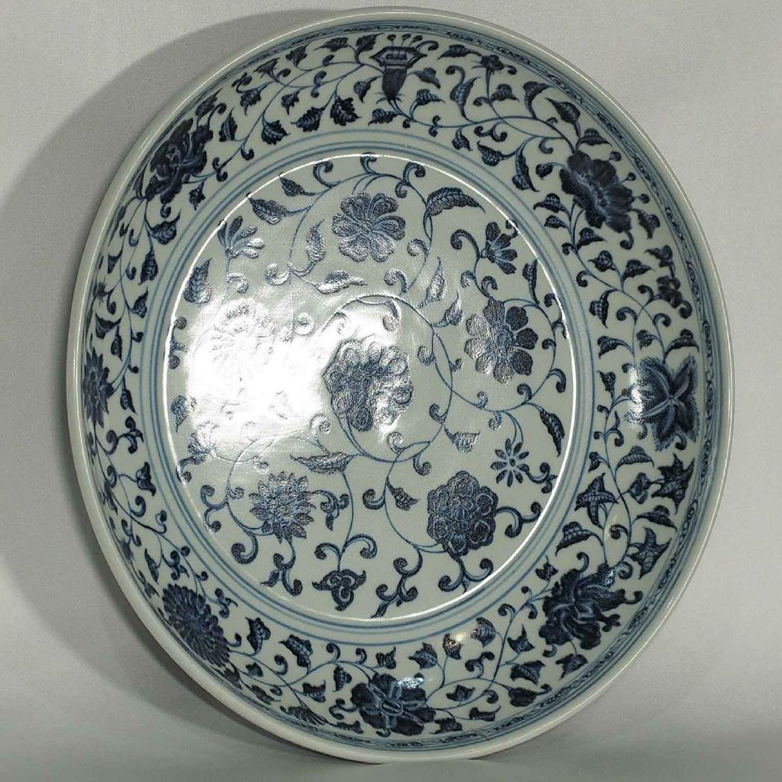 Charger with Floral Design, Yongle, Ming Dynasty - 4