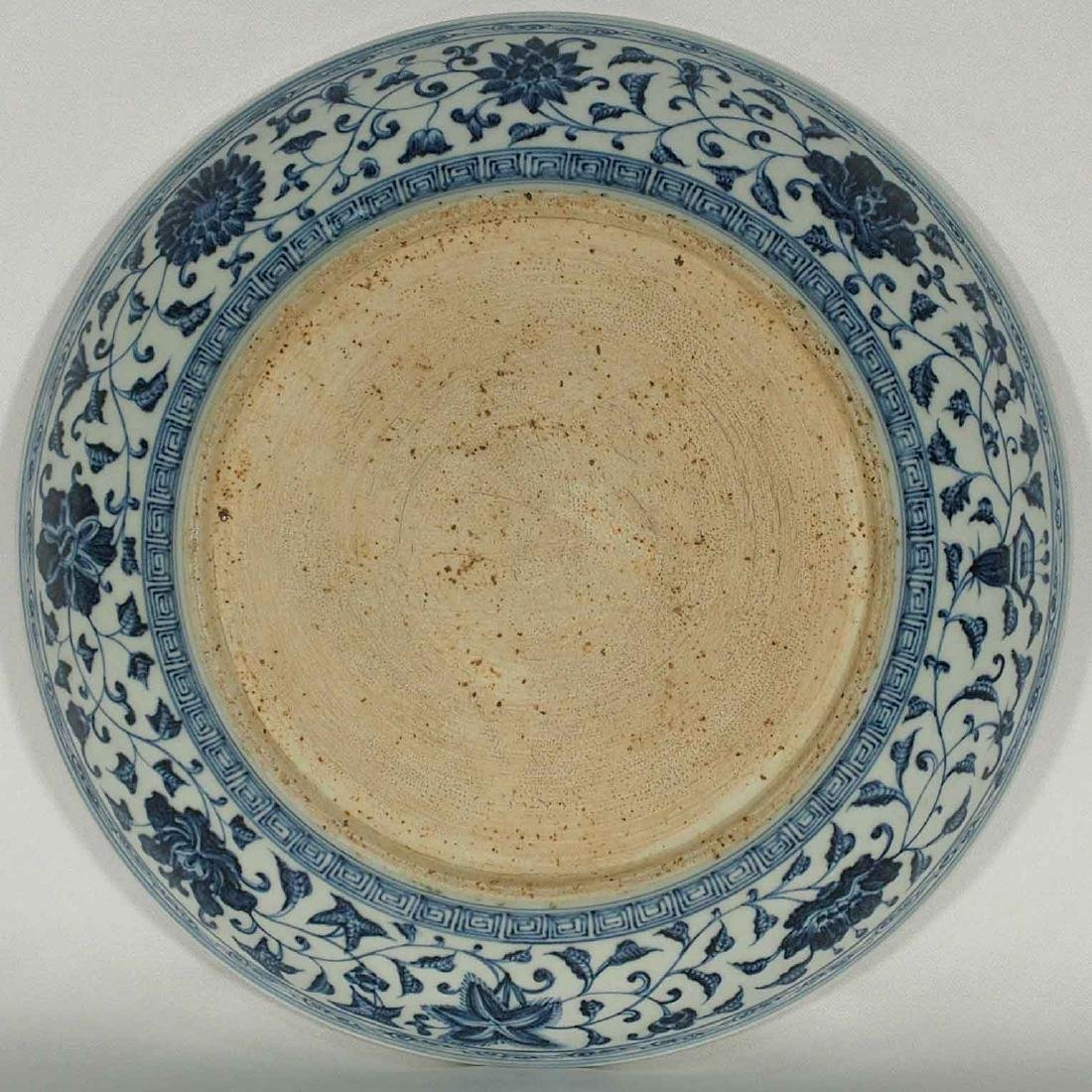 Charger with Floral Design, Yongle, Ming Dynasty - 5