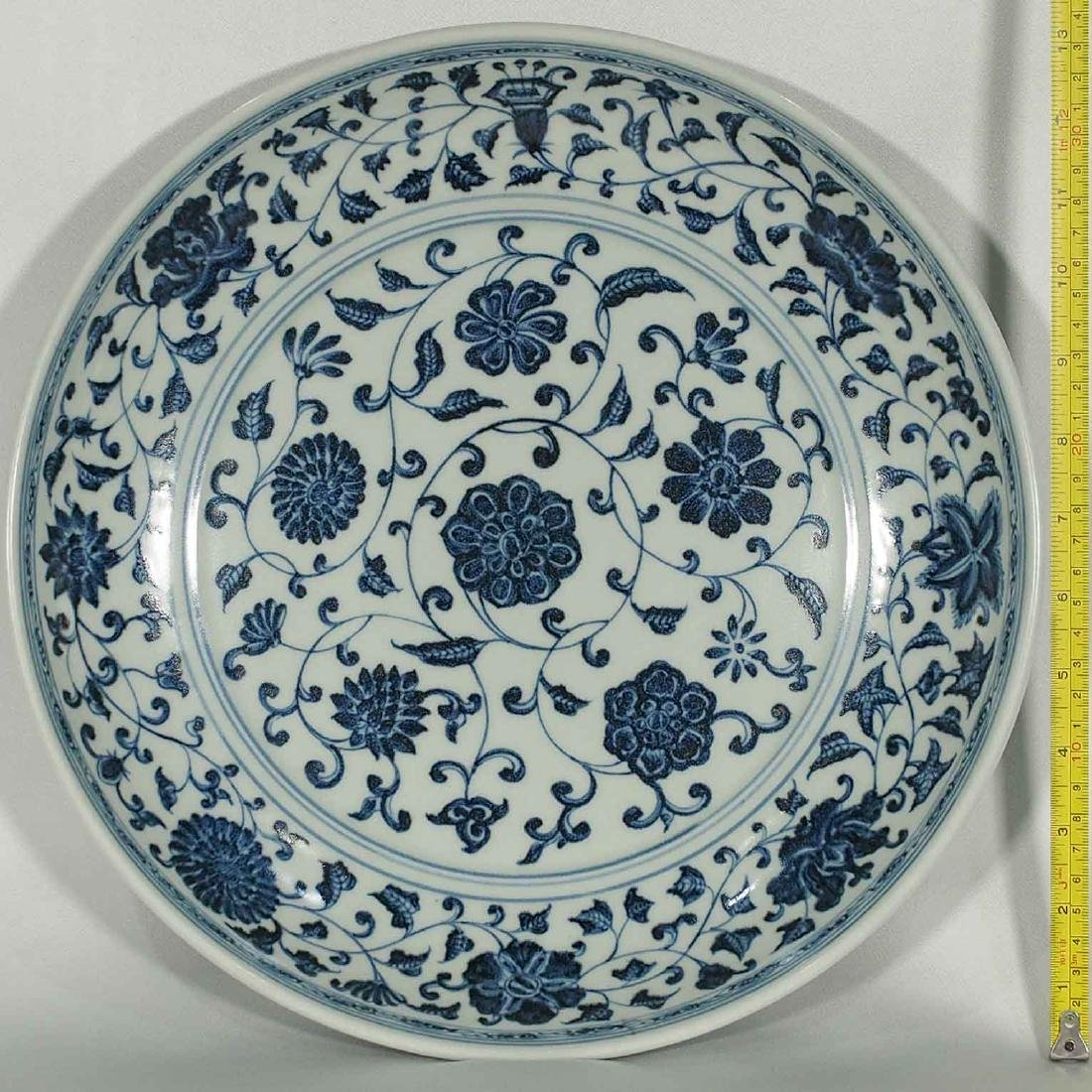 Charger with Floral Design, Yongle, Ming Dynasty - 8