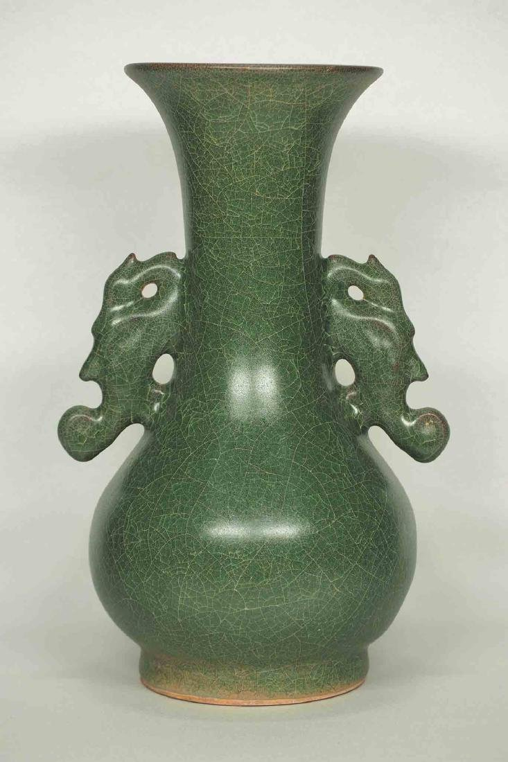 Xikou Yuhuchun Vase with Phoenix Handles, early