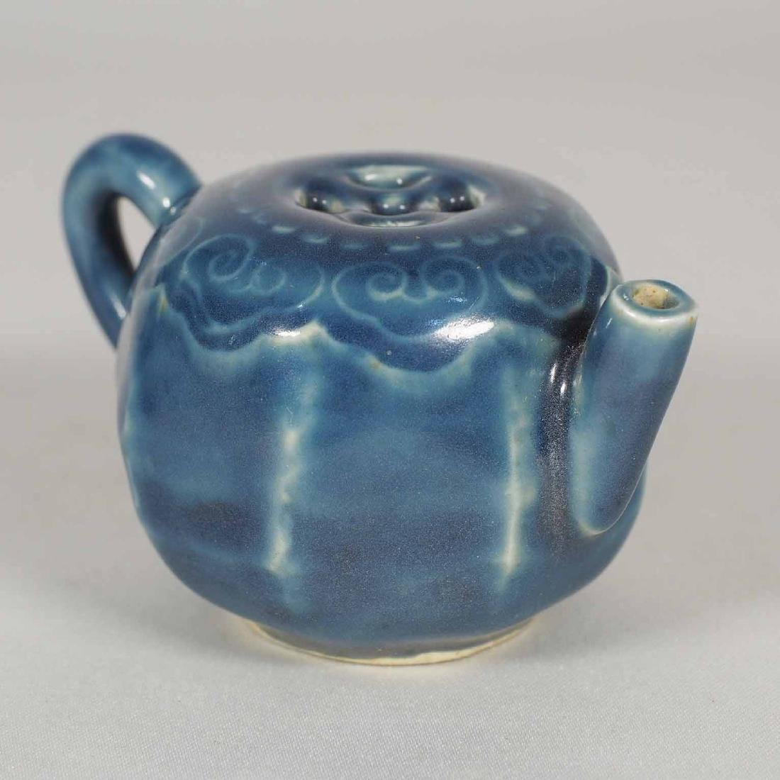 Blue Glaze Small Ewer, late Ming Dynasty