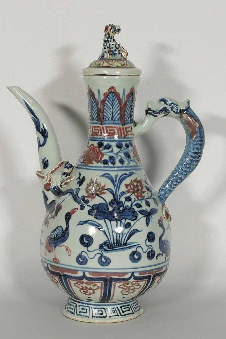 Ewer with Moulded Qilin Lid, early Ming Dynasty