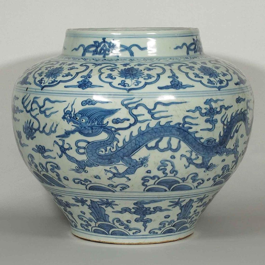 Massive Jar with Two Dragons Design, 15th Century Ming