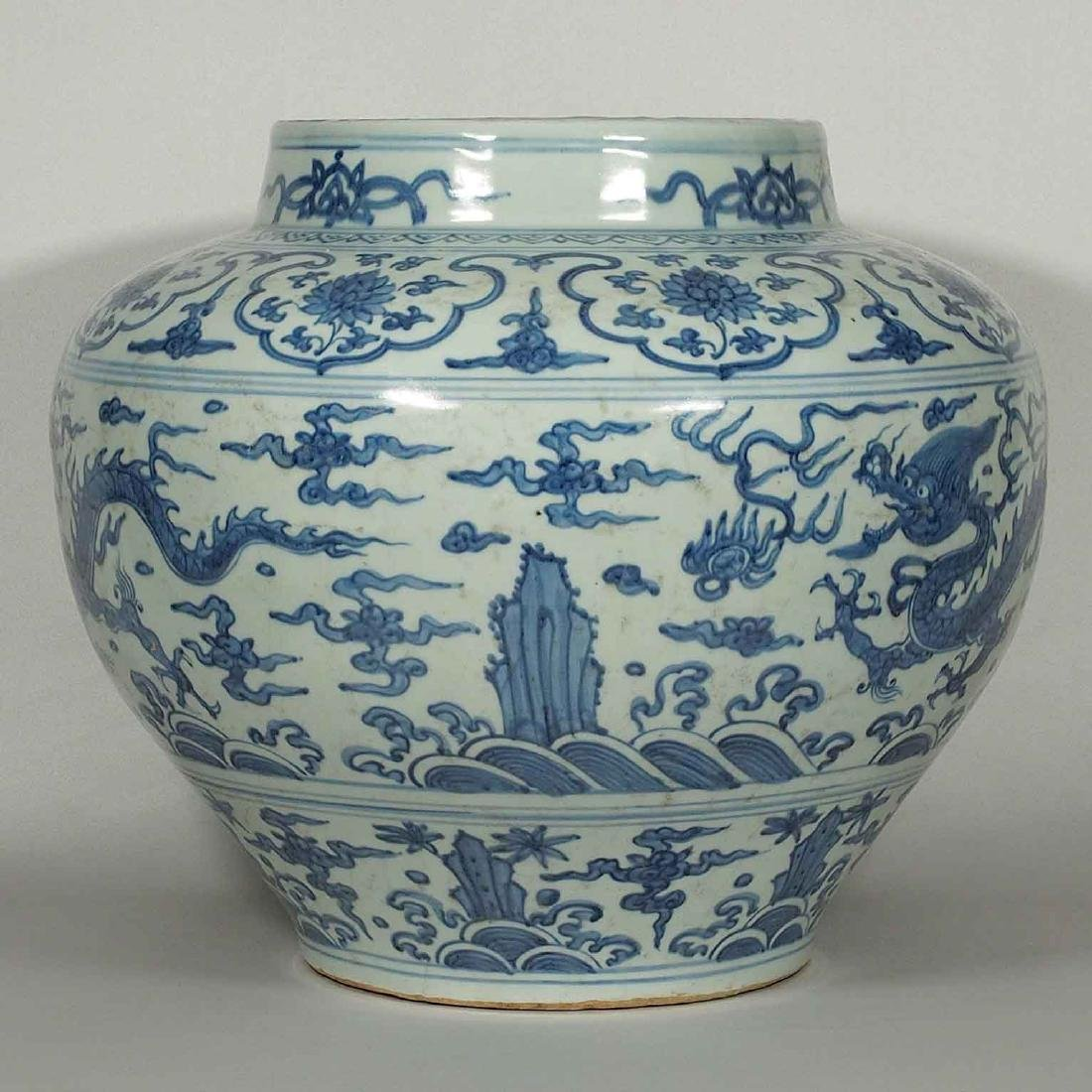 Massive Jar with Two Dragons Design, 15th Century Ming - 2