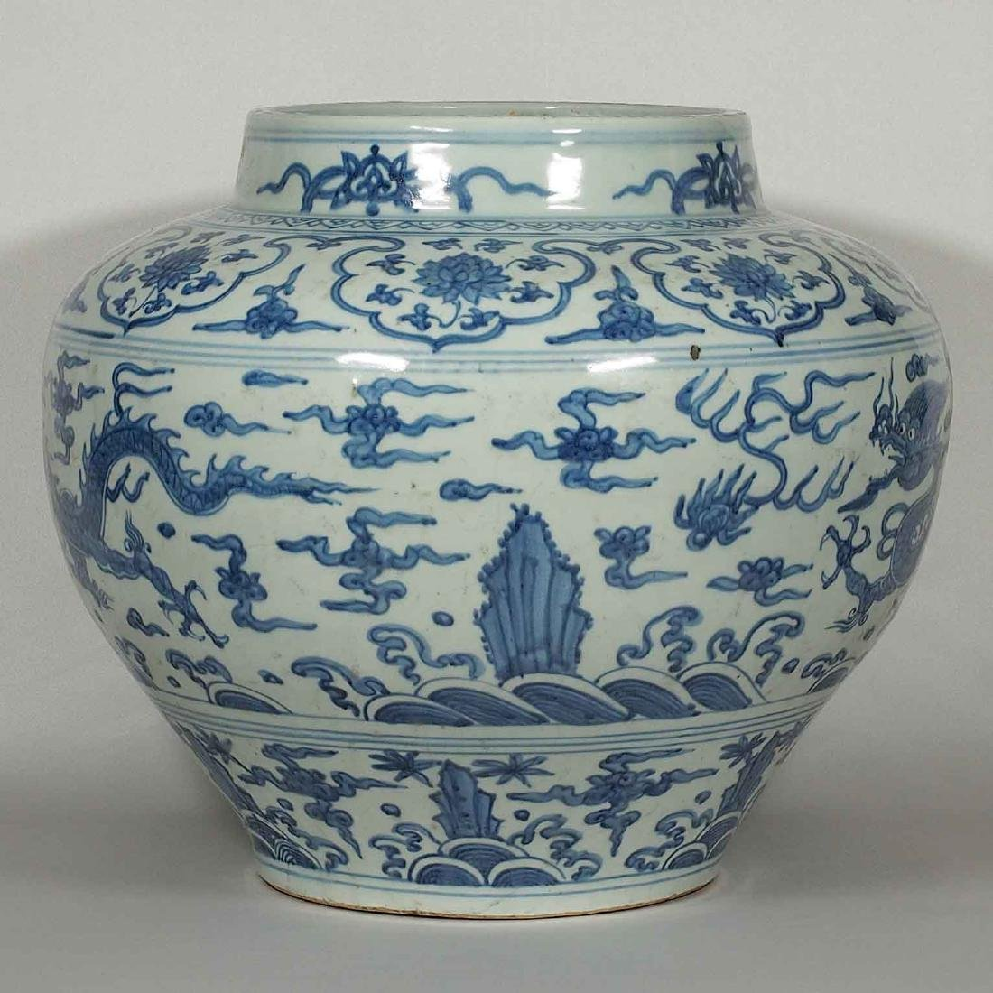 Massive Jar with Two Dragons Design, 15th Century Ming - 4