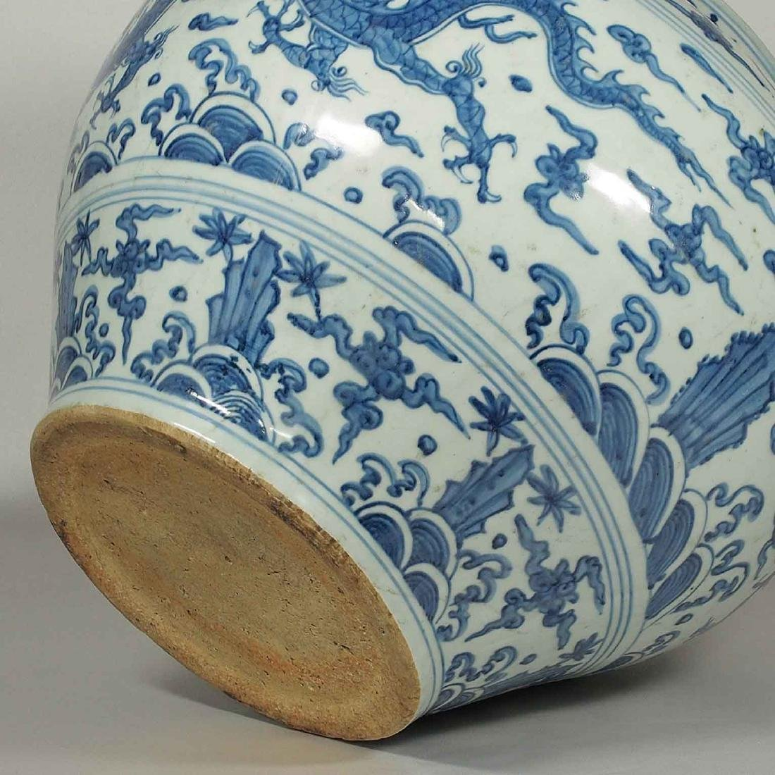 Massive Jar with Two Dragons Design, 15th Century Ming - 7