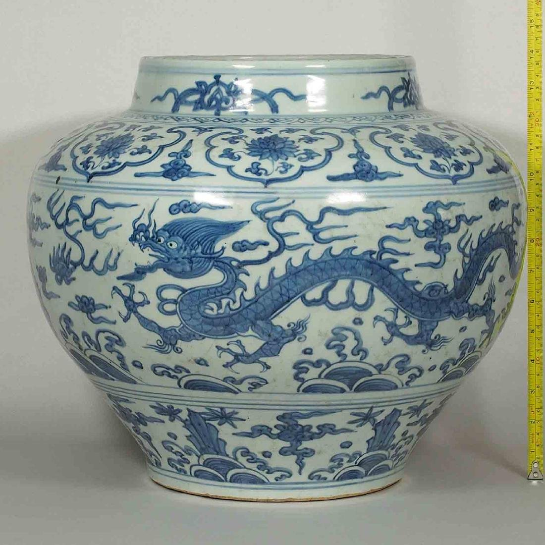 Massive Jar with Two Dragons Design, 15th Century Ming - 9