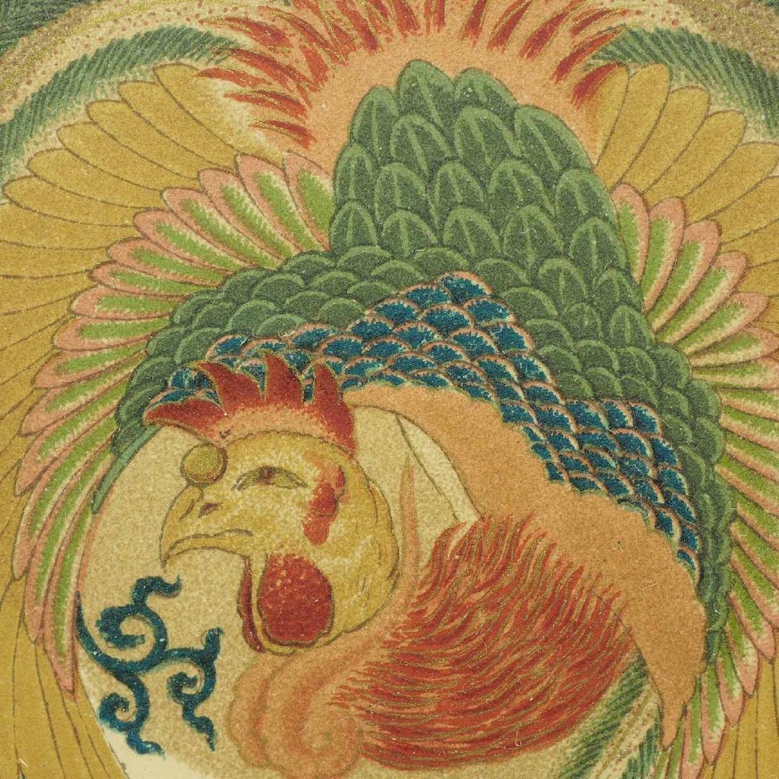 Satsouma, Ceramic Art of Japan, Lithograph by Firmin - 4