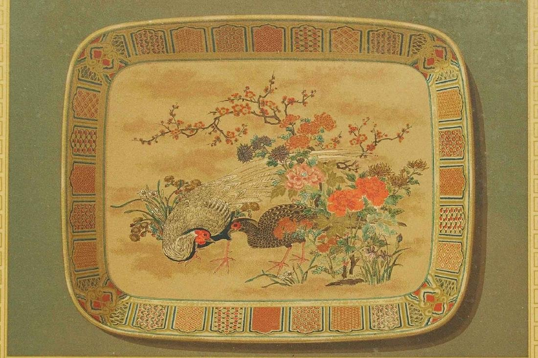 Satsouma, Ceramic Art of Japan, Lithograph by Firmin - 2