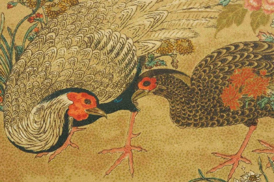 Satsouma, Ceramic Art of Japan, Lithograph by Firmin - 3