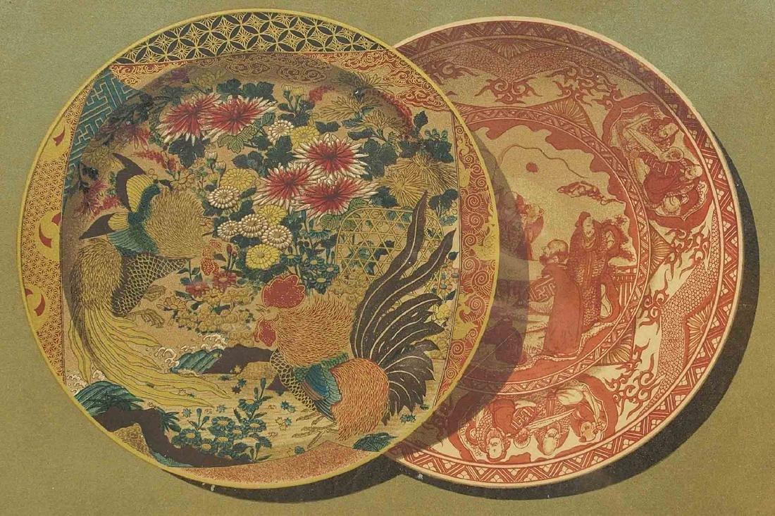 Kaga, Ceramic Art of Japan, Lithograph by Firmin Didot - 2