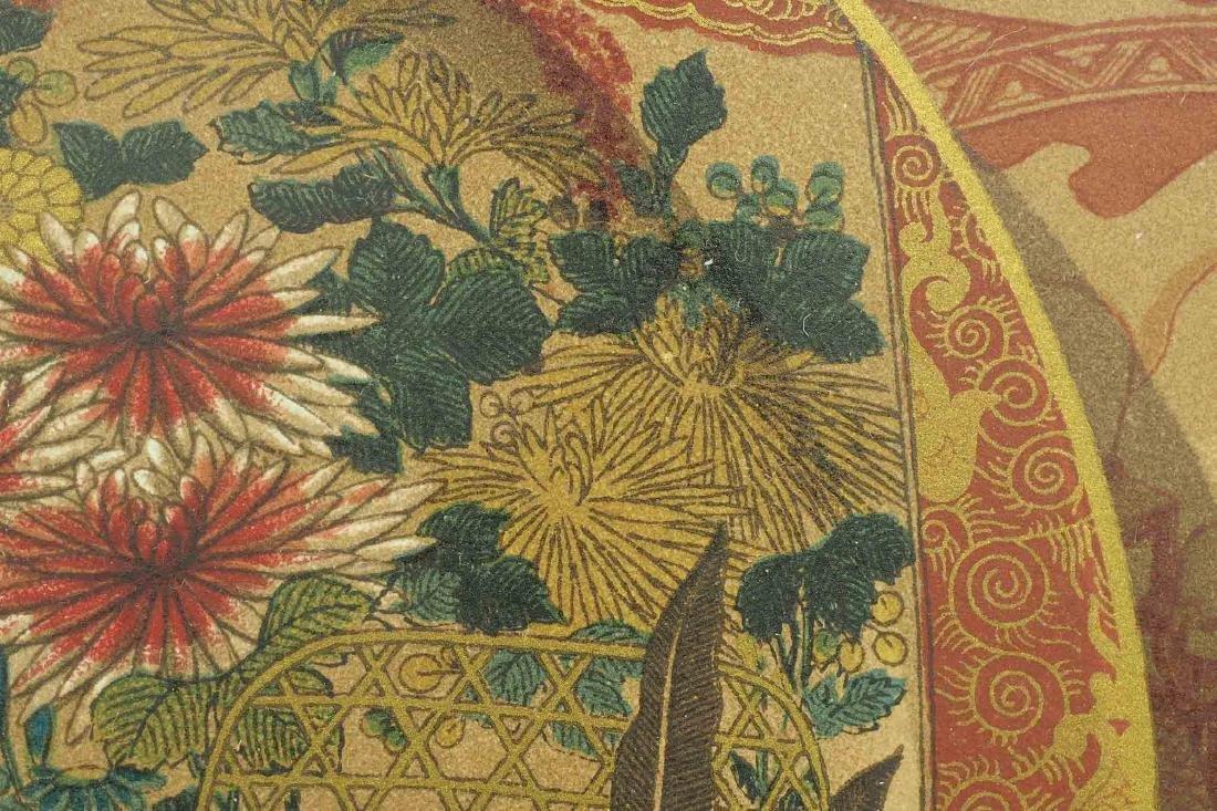 Kaga, Ceramic Art of Japan, Lithograph by Firmin Didot - 3